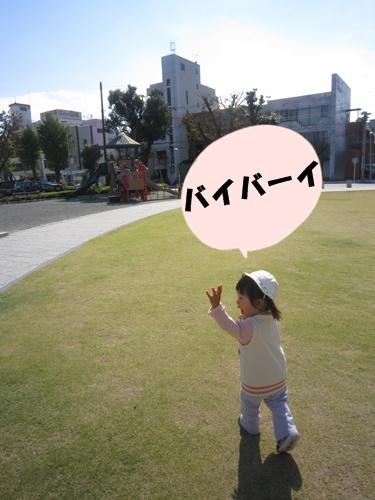 IMG_7441.jpg