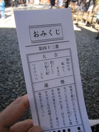 IMG_7934.jpg