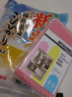 moblog_db1e7135.jpg