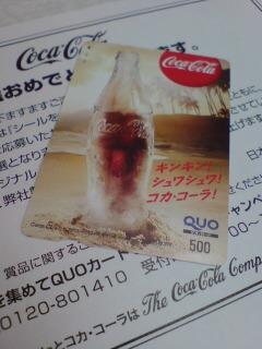 moblog_ebed466b.jpg