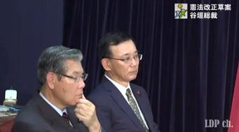 憲法草案記者会見3