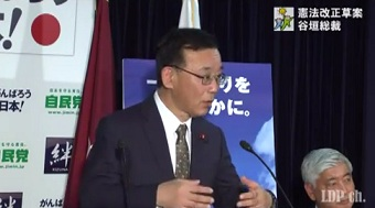 憲法草案記者会見5
