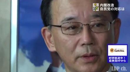 ノダ改造内閣記者会見ー総裁1