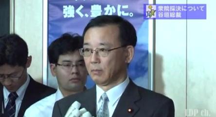 2012.6.21 ぶら下がり青筋編