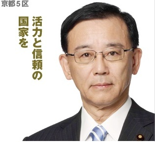 谷垣総裁ポスターかな?-2