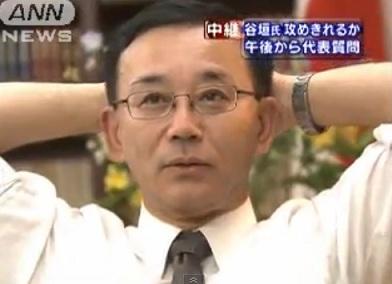 谷垣総裁就任後初代表質問