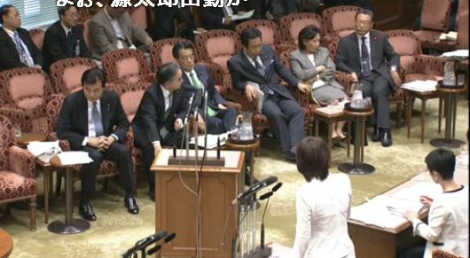 酷い閣僚席