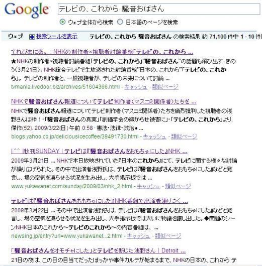 $☆情報箱☆-korekara