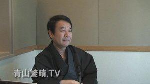 sakuraraボード-青山繁晴.TV