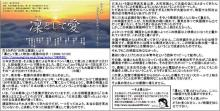 $☆情報箱☆-rintositeai