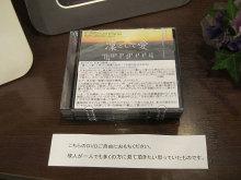 sakuraraボード-花うさぎさん_凛として愛配布2