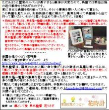sakuraraボード-凛として愛_DVDジャケット改訂2