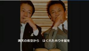 ☆sakuraraボード☆-an2