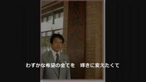 ☆sakuraraボード☆-an5