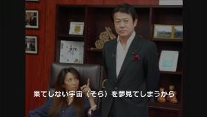 ☆sakuraraボード☆-an12