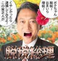 $☆情報箱☆-hayoyama