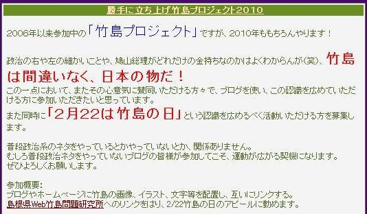 $☆情報箱☆-takesimaP