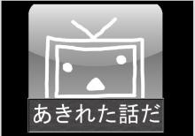 ☆情報箱☆