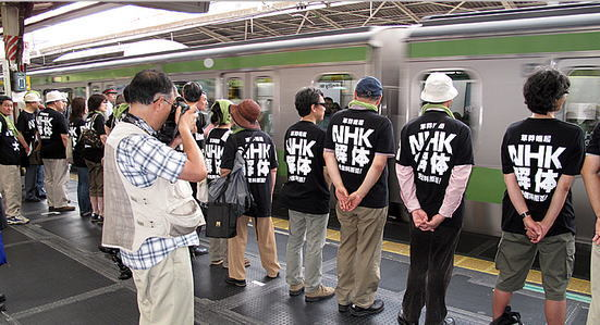 $sakuraraボード-NHK
