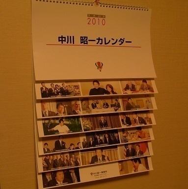☆sakuraraボード☆-c-1