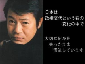 ☆sakuraraボード☆-n2
