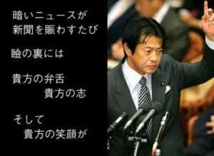 ☆sakuraraボード☆-n14