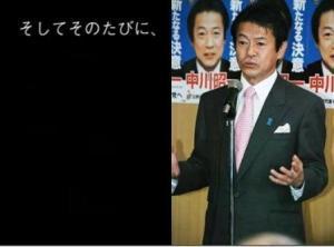 ☆sakuraraボード☆-n15