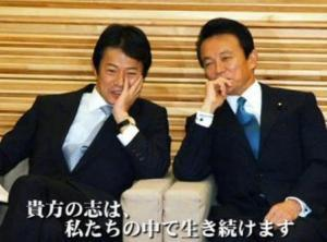 ☆sakuraraボード☆-n32