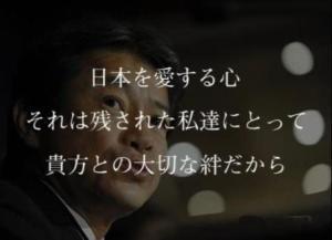☆sakuraraボード☆-n36