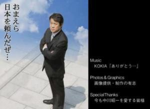 ☆sakuraraボード☆-n37