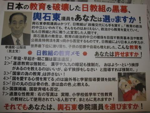 $sakuraraボード-koshiisi