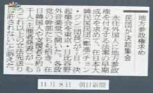 sakuraraボード-asahi1
