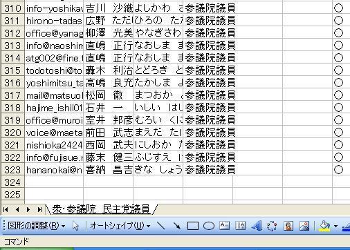 sakuraraボード-bcc3