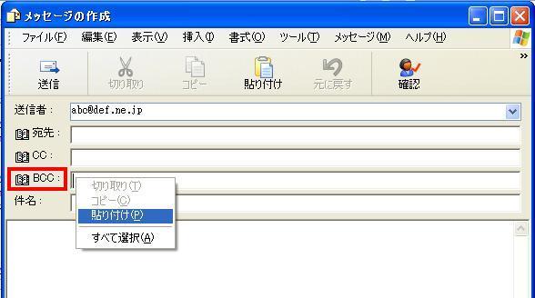sakuraraボード-bcc5