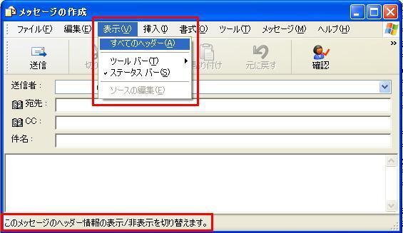 sakuraraボード-bcc4