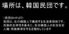 sakuraraボード-min4
