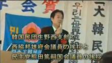 sakuraraボード-min8