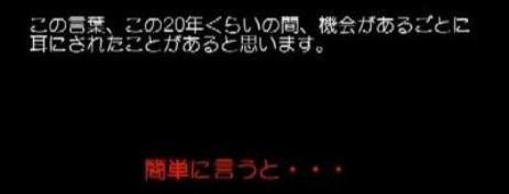 sakuraraボード-a4