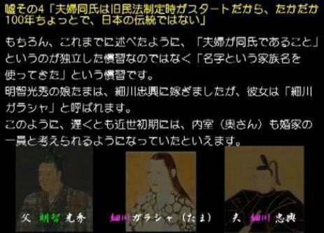 sakuraraボード-a22