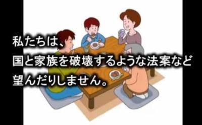 sakuraraボード-b29