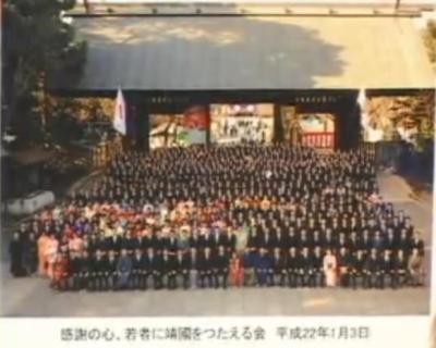sakuraraボード-yasukuni1