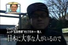 ☆sakuraraボード☆-e7