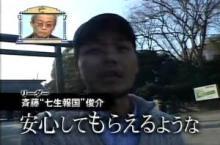 ☆sakuraraボード☆-e11
