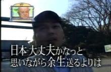 ☆sakuraraボード☆-e12