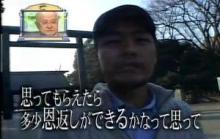 ☆sakuraraボード☆-e13