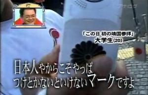 ☆sakuraraボード☆-e19