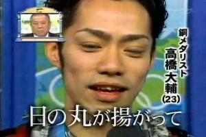 ☆sakuraraボード☆-e20