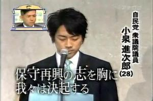 ☆sakuraraボード☆-e24