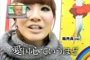 ☆sakuraraボード☆-e27