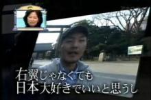 ☆sakuraraボード☆-e32